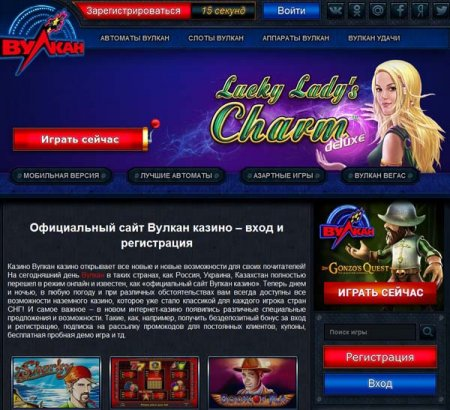 Poker online бесплатно украина multiplayer no download
